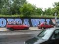 Poznań Wilda (7)