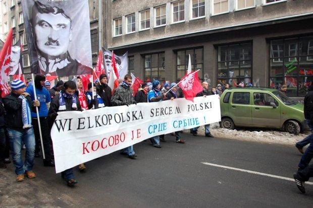 fot. Ramzes Temczuk / Gniezno.com.pl SLOWA KLUCZOWE: