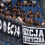 Lech Poznań - Sandecja Nowy Sącz, 16.07.2017
